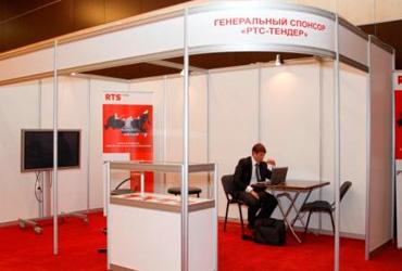 Госзаказ Ростовской области 2011